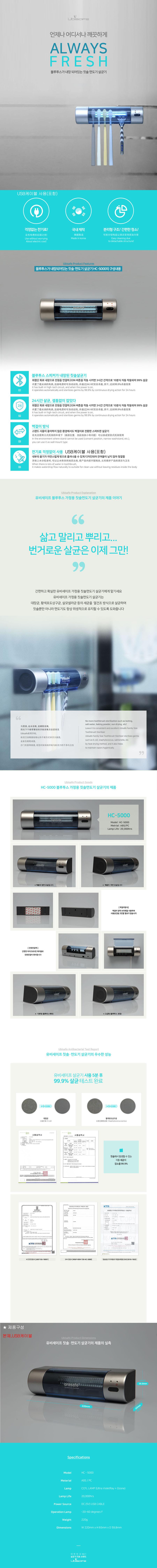 HCS-5000_detail.jpg