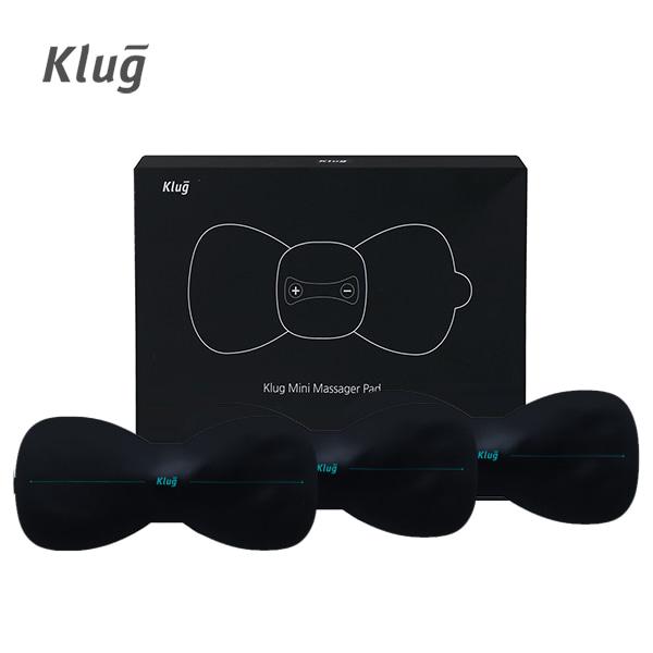 [Klug] 클럭 큰패드 마사지기 리필패드 3P 세트